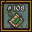 Ultima Online Achievements